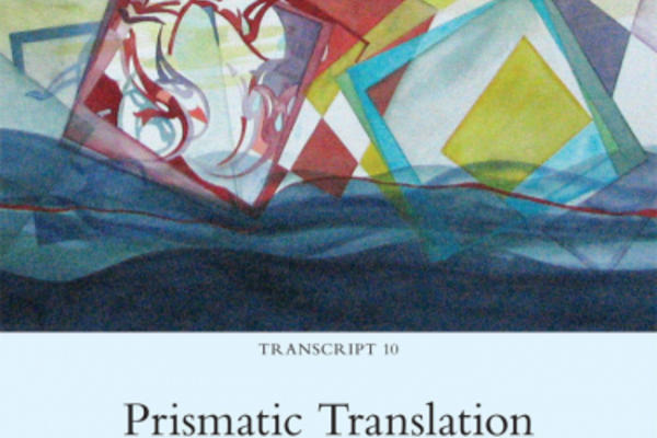 prismatic translation