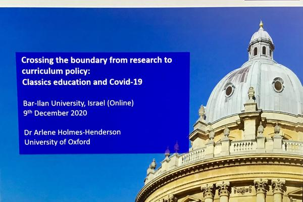 The conference presentation title page is displaying an image of the dome of the Radcliffe Camera in Oxfrod