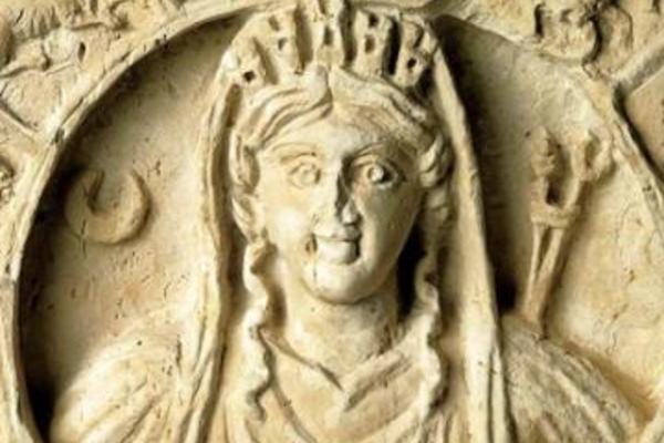 Zodiac-Tyche (Cincinnati Art Museum)