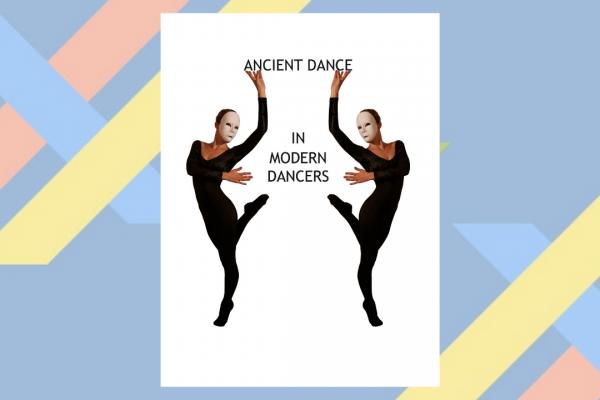 ancient dance logo