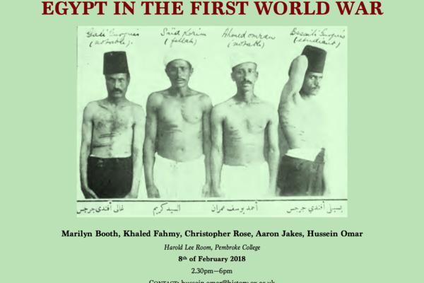 egypt ww1 poster final