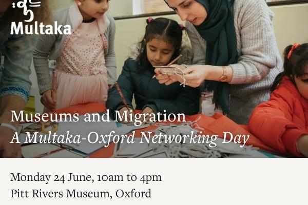 multaka oxford networking day