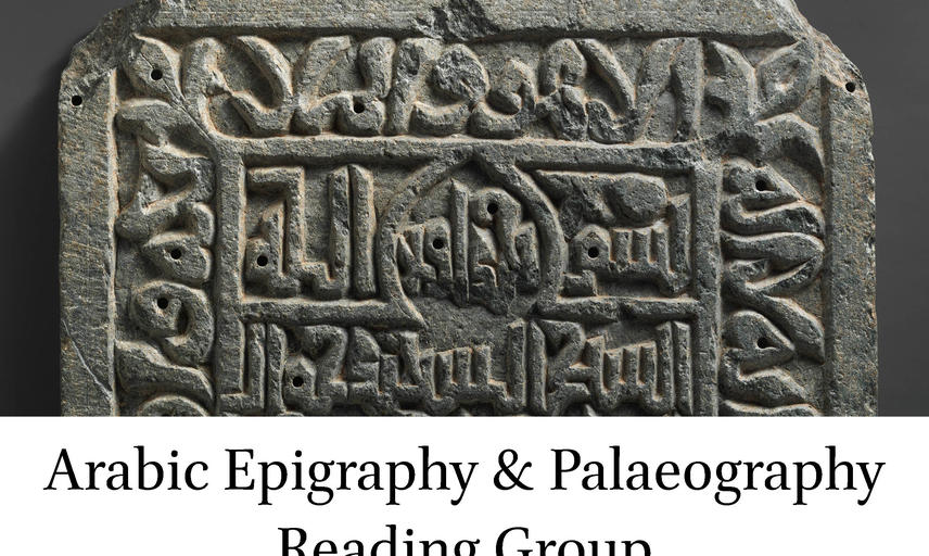 arabic epigraphy palaeography rg