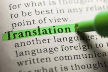 translation e1435139157983