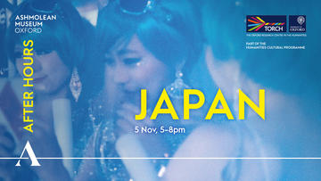 Poster for Japan After Hours.