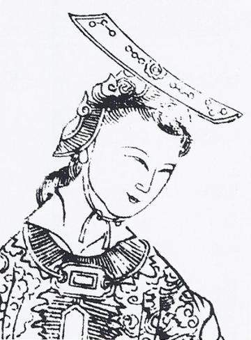 empress wu of the zhou published c