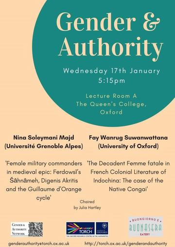 gender authority poster 17 jan