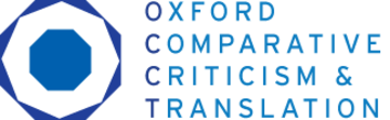 oxford comparative criticism and translation logo