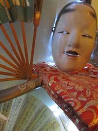 noh theatre mask blog